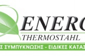 THERMOSTAHL S.A. Logo