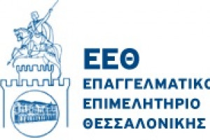 THESSALONIKI CHAMBER OF TRADESMEN Logo